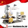 Buy cheap Sopping Bag/Tshirt Bag/Plastic Bag Flexo Printing Machine Roll to Roll Machine from wholesalers