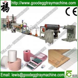 China Waterproof/dampproof foam package EPE Foam Extruder on sale