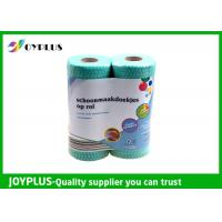 Quality Oil Absorbent Household Cleaning Wipes Roll 2 Pack OEM / ODM Available for sale