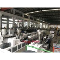 China PVC Pipe Extrusion Line , Tube Making Machine For Cable Protection And Water Supply on sale