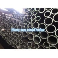 China Chrome Plated Seamless Steel Tube , Steel Hydraulic Tubing 0.5mm - 18mm WT on sale