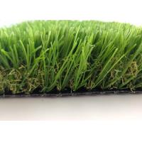 Quality Super Durable Artificial Lawn Grass Waterproof And Resistant To Rotting / Splitting for sale