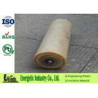 Quality Durable Natural Beige Precision Plastic Parts , Cast Nylon Conveyor Idler Roller for sale