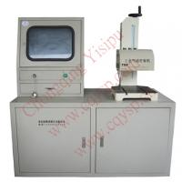 Quality Desktop Metal Plate Marking Machine for sale