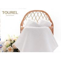 Buy White Dobby Embroidery Egyptian Cotton Hand Towels Four Seasons at wholesale prices