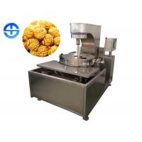 Quality Electromagnetic Heating Food Industry Machines 24r/min Speed Popcorn Making Machine for sale