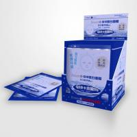 Buy Q10+VC Whitening Facial Mask at wholesale prices