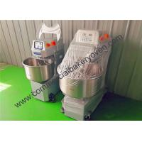 Quality Heavy Duty Bread Dough Mixer High Efficiency Double Motor Double Speed for sale