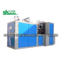 Quality Economical Disposable Paper Cup Making Machine paper cup machine for making coffee and tea cup for sale