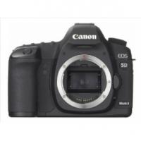 China Canon EOS 5D Mark II Digital Camera Kit with Canon 24-105mm f/4L IS USM AF Lens on sale