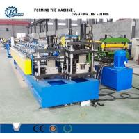 Buy cheap Double Light Steel Row Irregular Shape Stud And Track Roll Forming Machine from wholesalers