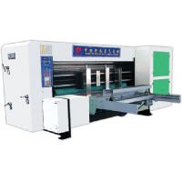 Quality Automatic lead edge feeding rotary die cutting machine for corrugated carton board for sale