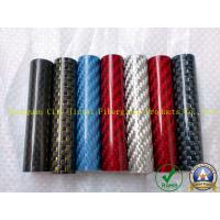 Quality Customized Reinforced Carbon Fibre Pipe with Pattern for Car for sale