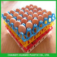 China 30 Holes Plastic Egg Tray Convenient Egg Package Tray on sale