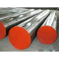 Quality 1.2344 hot working tool steel bar wholesale for sale