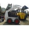 Buy cheap Used Bobcat S130 skid steer loader Bobcat skid steer loader from wholesalers