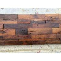 Rustic oak solid wood flooring for sale 91154727 for Oak wood flooring for sale