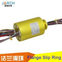 Quality Customized Flange Through Bore Slip Ring AC 1000V 300rpm / Min For Rotating Door for sale