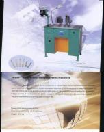 Quality gel pen producing line, roller ball pen machine, neutral pen machine, tintenroller assembling machine, pen refill mach for sale