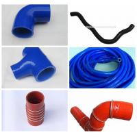 Buy cheap OEM 5I-7846 silicone radiator hose lower from Wholesalers