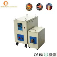 Quality 40KW Super Audio Frequency Induction Heat Treatment Equipment For Metal Forging for sale