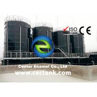 Quality Glass Fused To Steel Bolted Tanks / Biogas Storage Tanks For Plants for sale