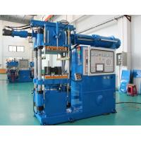 China Customized Rubber Injection Moulding Machine , Large Capacity Rubber Moulding Press Machine on sale