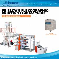Buy cheap One line Film Blowing Printing machine from Wholesalers