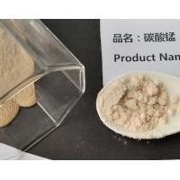 Quality Manganese Carbonate Symbol Manganese Ii Manufacture Process Side Product Manganese Element for sale