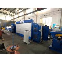 Buy cheap Durable Copper Rod Drawing Machine 1.2mm-4.5mm With Quick Dies Change from wholesalers