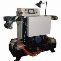 Quality Narrow Web Label Embossing Machine, Suitable for Hologram Sticker for sale