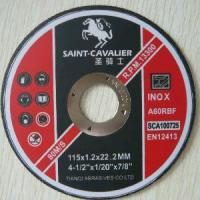 Quality Ultra Thin Cutting Disk 115x1.2x22.2 for sale