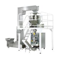 Quality Roasted Coffee Bean Packaging Machine Sealed Structure Design Low Noise Running for sale