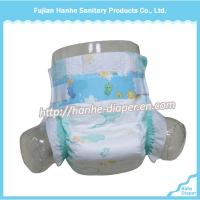 Quality Dry Surface Super Absorbent Baby Baby Cotton Diapers for sale