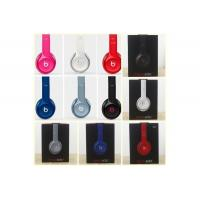 China Hot sell beats solo 2 ,beats solo 2 , very cheap price ,ship by dhl on sale