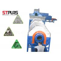 China Hot Waste Plastic Washing Recycling Machine For Polyester Staple Fiber on sale