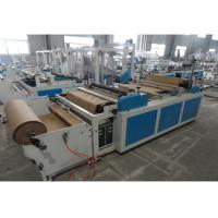 Quality CE Non Woven Bag Manufacturing Machine 7Kw 380V / 220V Cross Cutting Machine for sale