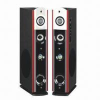 Quality 2.0CH Home Theater, Works with Mobile Phone, PC Speaker, DVD and More for sale