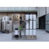 Quality 220v/380v RO Water Treatment Plant / RO Water Filter Reverse Osmosis Water Filter Machine for sale