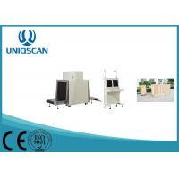 Quality Middle Size X Ray Baggage Scanner Airport Luggage Scanner For Security System for sale