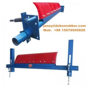 China Manufacturer primary Polyurethane Conveyor Belt Cleaner/Scraper for Mining on sale