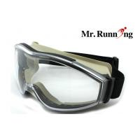 Quality Eye Protective Goggle , Anti-Fog Glasses In Laboratory / Workshop for sale