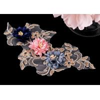 Quality Corded Multi Color 3D Lace Applique With Three Flowers Gold Metallic for sale