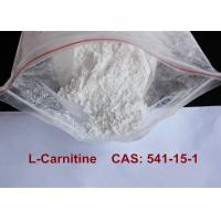 Quality Most Powerful Pharmaceutical Raw Materials L Carnitine Dietary Supplement for sale