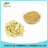 Chinese Herbal Astragalus Extract Astragalus Polysaccharide