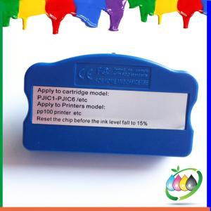 Quality inkjet printer chip resetter for Epson PP-100 chip resetter for sale