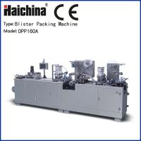 Quality High Speed Blister Packing Machinery , Horizontal Flow Pack Machine for sale