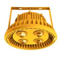 Buy cheap 140W 180W Explosion Proof LED Lamp , GY402GB Hazardous Area LED Lighting from wholesalers