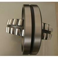 Quality P0 P4 P5 P6 21315 E 22316 E high precision large open spherical roller bearing for sale