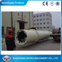 Quality GHG 1.8 * 18  1 Ton per Hour Capacity Rotary Drum Wood Chip Dryer for sale